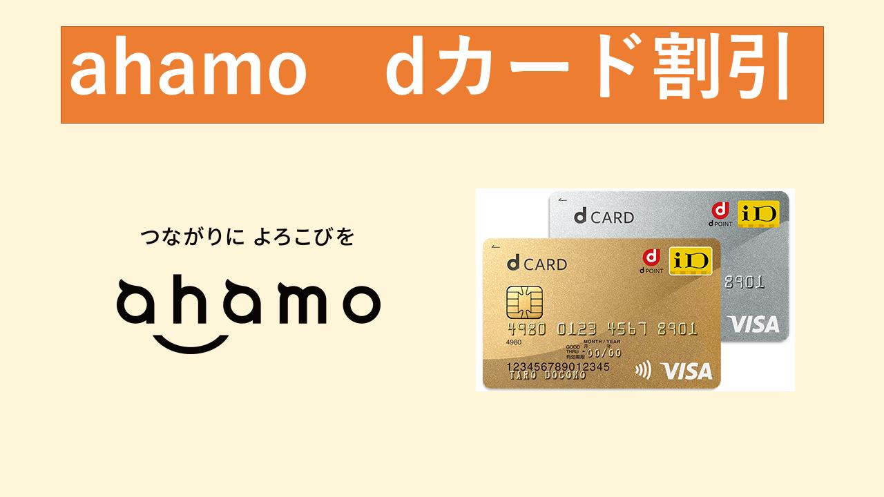 アラモ d カード ゴールド